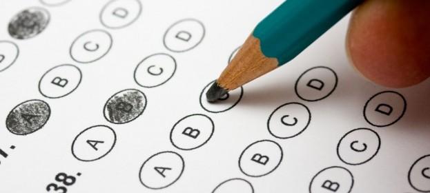 Θεωρητική Εξέταση υποψηφίων οδηγών