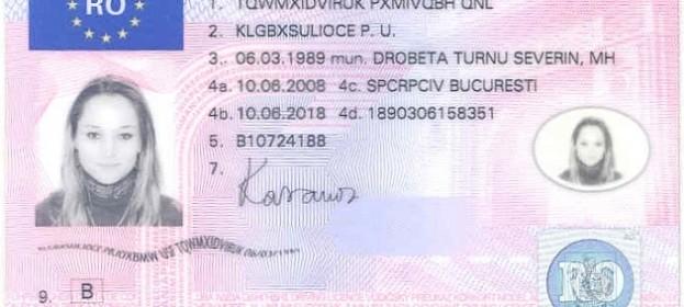 Μετατροπή ισχύουσας άδειας οδήγησης