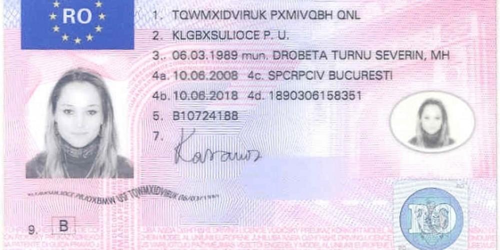 Μετατροπή ισχύουσας άδειας οδήγησης που εκδόθηκε από την Ελβετία